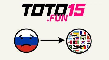 Зеркало и доступ к бесплатному тотализатору toto15.fun